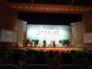 Tercera conferencia Mundial de Sinología (1)