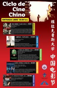 Cartel Cine Chino en Veracruz Oct-Nov 2014