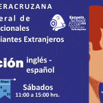 Banner - Curso de interpretación 2020