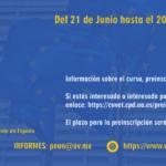 """Invitan al seminario sobre la Unión Europea: """"Un campo de estudio interdisciplinar"""""""