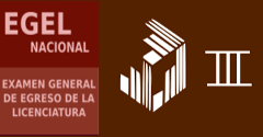 EGEL Nacional 2017-3