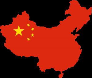 País invitado: República Popular China