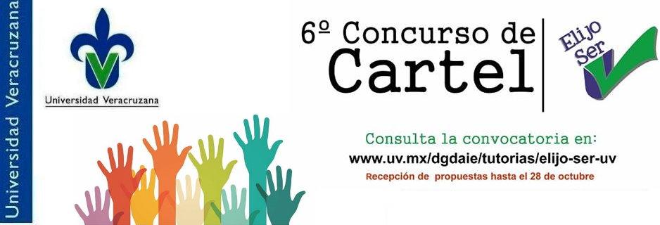 banner-concurso-cartel