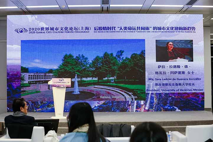 """Aspecto del Foro """"2020 Global City Culture Forum (Shanghái) New Trends in the Construction of City Culture of Community with a Shared Future for Mankind in the Post-Pandemic Era"""""""