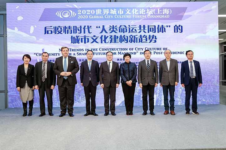 Líderes políticos, empresariales y académicos de la ciudad de Shanghái