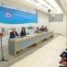 Sara Ladrón de Guevara inauguró el simposio